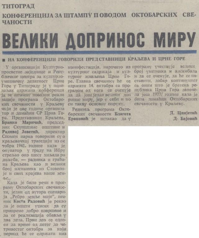 1983-10-06, ИН, бр. 1572, стр. 01-4