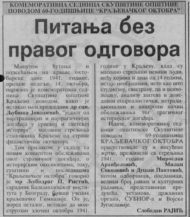 2001-10-19, IN, br. 2514, str. 03-1