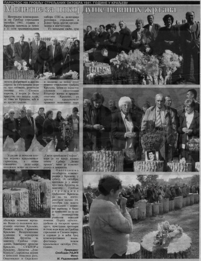 2006-10-20, ИН, бр. 2774, стр. 05